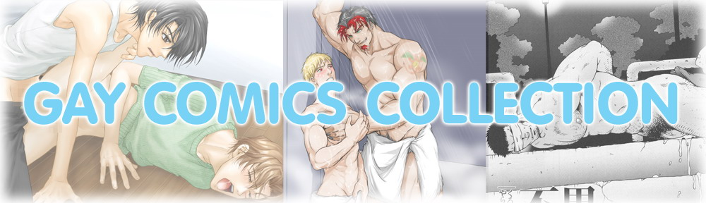 Gay Comics blog