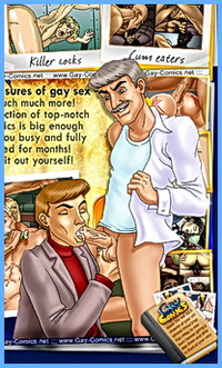 Gay Comics Site gay-comics.net/