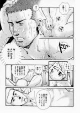 Black and white gay comics - gay yaoi.  - Gay Comics