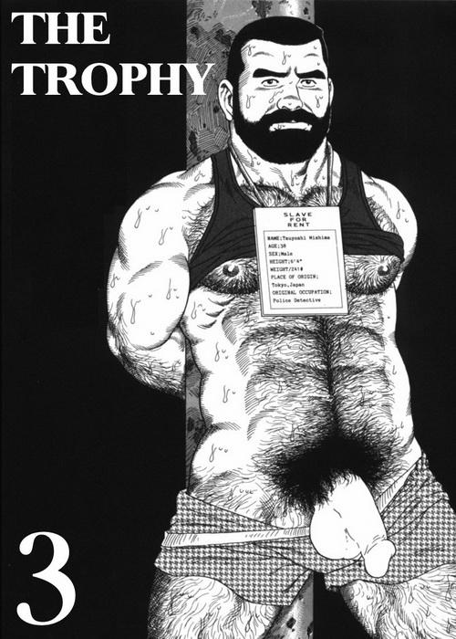 Hot yaoi - hard gay sex - Gay Comics